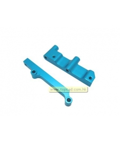 Alloy Gear Box Holder 14021